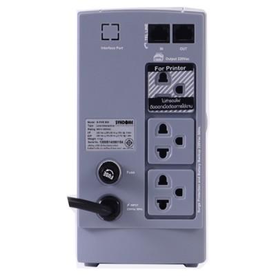 SYNDOM S5-800 (800VA/360Watt) มีระบบป้องกันไฟกระชากทางสายโทรศัพท์ (Surge Protection)